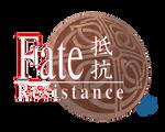 Commission - Fate Fan Logo