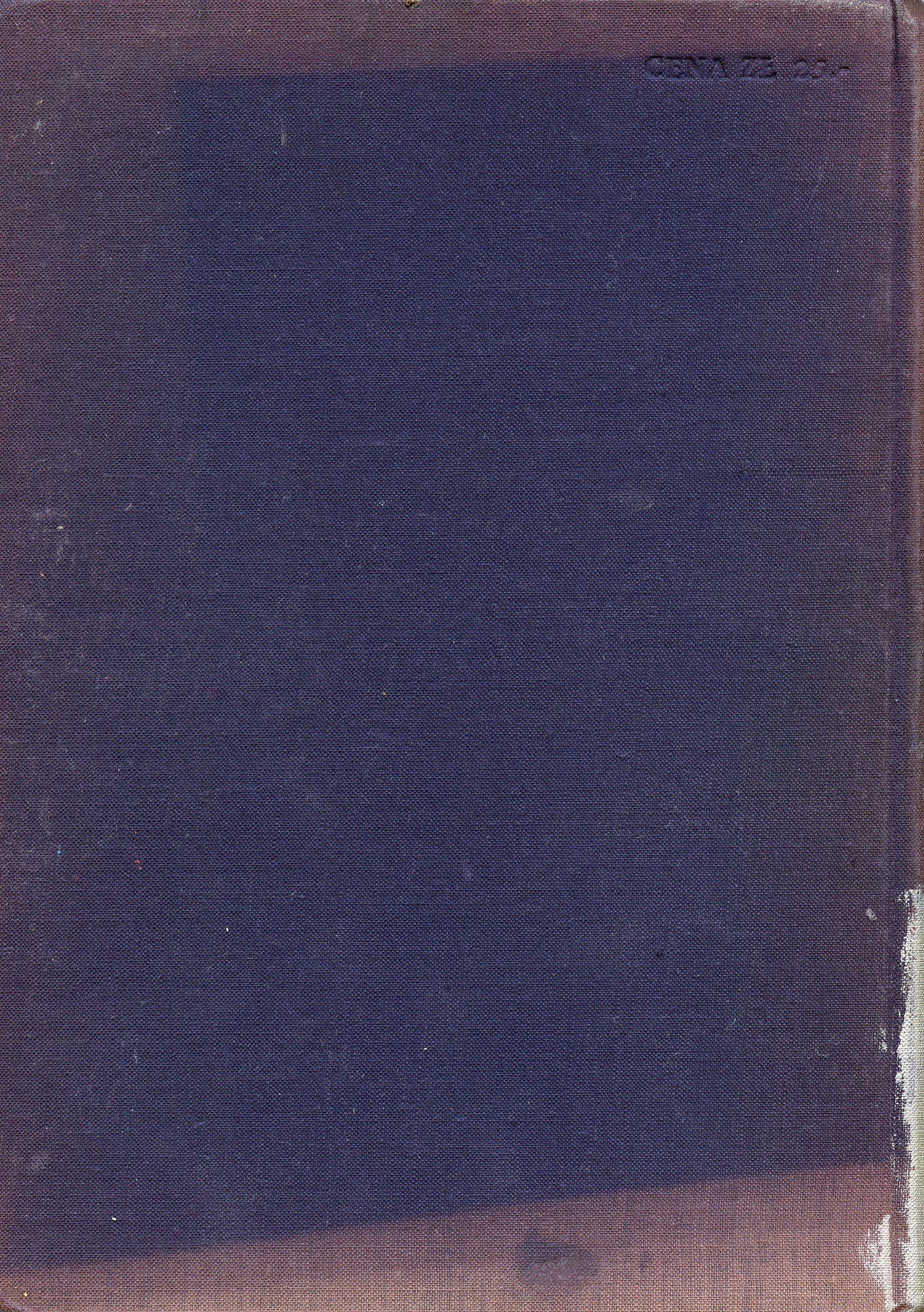 Blue book cover
