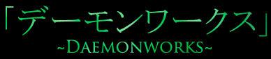 Daemonworks's Profile Picture