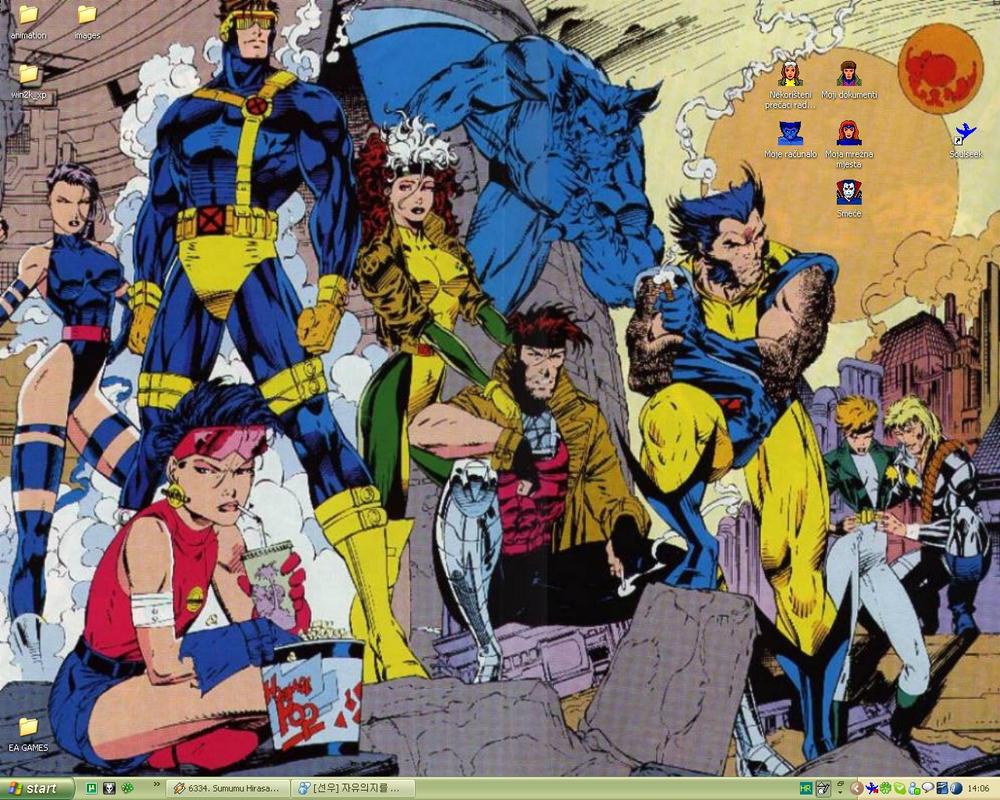 X-Men by Botan