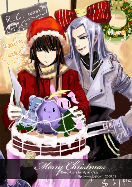 Christmas-DA-ZB.jpg