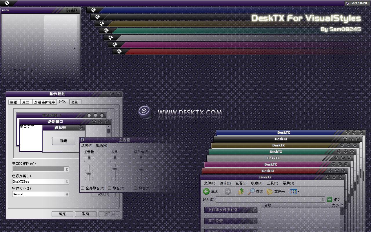 DeskTX For VisualStyles