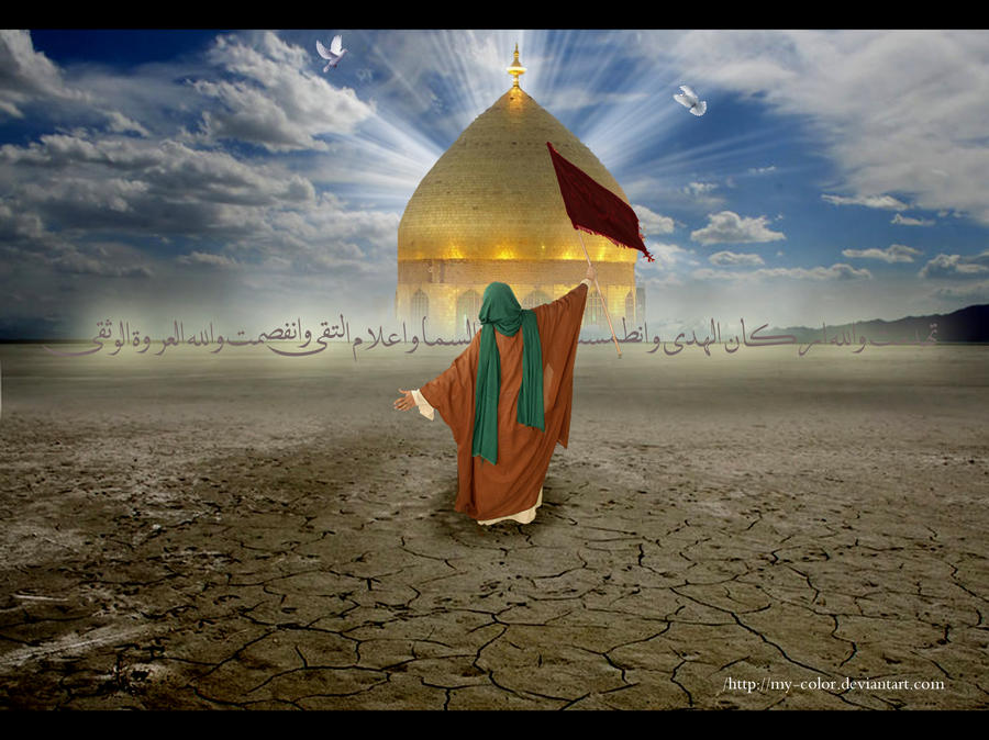 Ya Hussain Flag How to draw bilal huss...