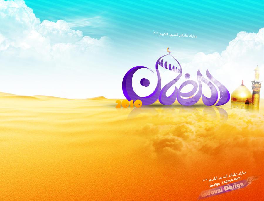 ������ ����� ramadan_by_Ladouzi.j