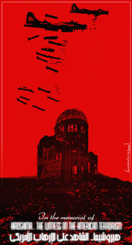 in memorial of hiroshima