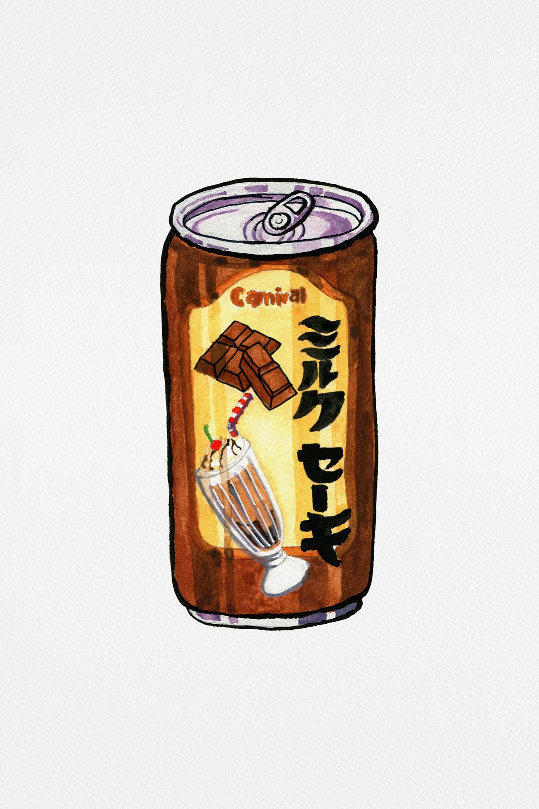 Chocolate Milkshake Can