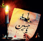 Imam Huseyn