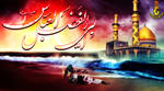Hz Abbas