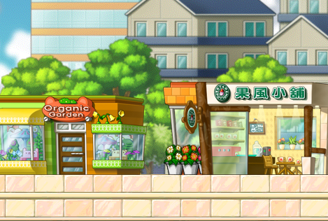 Kurodaia Chan 57 19 Maplestory Background 1 By Judy124