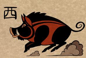 Fire Boar