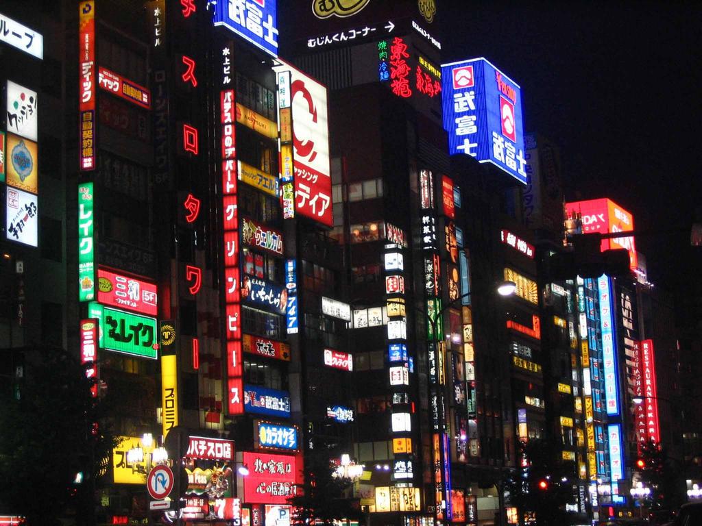 Shinjuku by neoEva00