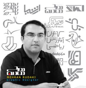 mehranru's Profile Picture