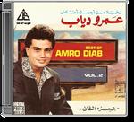 Amr Diab - Best of Amro Diab Vol.2 [1987]