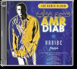 Amr Diab - Habibe (The Remix Album) [1998]
