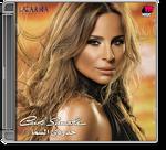 Carole Samaha - Hdoudi El Sama [2010]