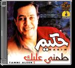 Hakim - Tamni Aleek [2001]