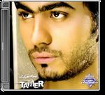 Tamer Hosny - Enaya Bethibak [2006]