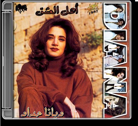 Diana Haddad - Ahel El Esheq [1997]
