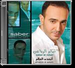 Saber Rebai - Athada El Alam