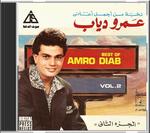 Amr Diab - Best of Amro Diab Vol.2- [1987]