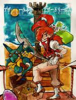 Azure Dreams Poster 02 by Rin-Uzuki