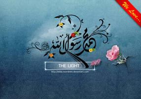 Mohammad PBUH by Noorahimi