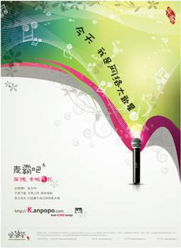 Online Karaoke Poster
