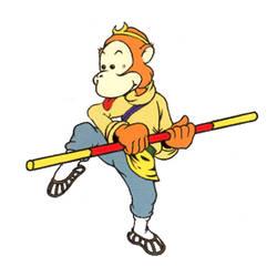 Beautifual Monkey King