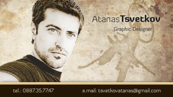 atanastsvetkov's Profile Picture