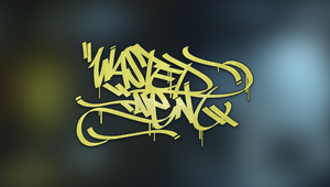 Tag - Wasted Talent