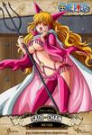 One Piece - Sadi-Chan