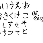 VG tries Japanese -Flipnote by VGJustice