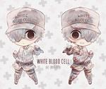 white blood bab