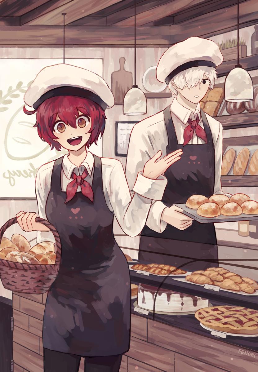 cells bakery~!