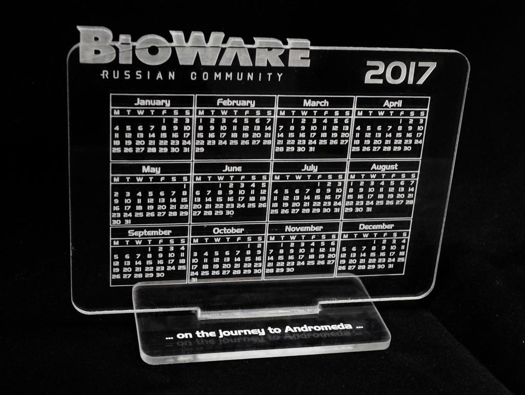 brc_andromeda_calendar_by_katlinegrey-da