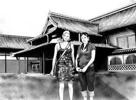 My friend Yayoi and me in Saga