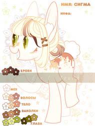 Kawaii bunny ref [Gift]