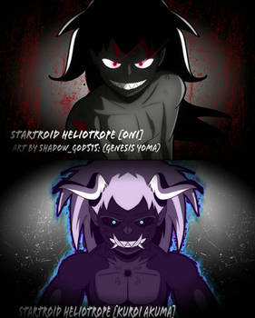 the story of Kuroi Akuma.