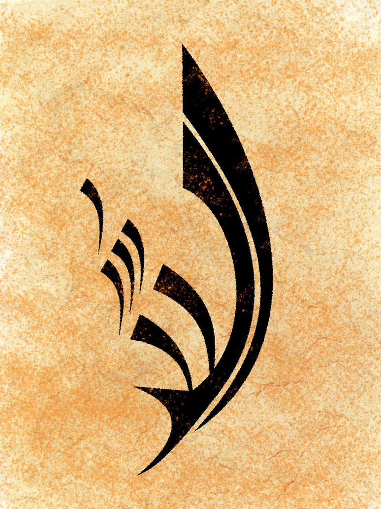 Calligraphy name of allah by syedmaaz on deviantart Allah calligraphy wallpaper