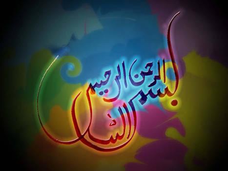 Bismillah with colorful Bg