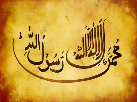 calligraphy Lailaha KALMA