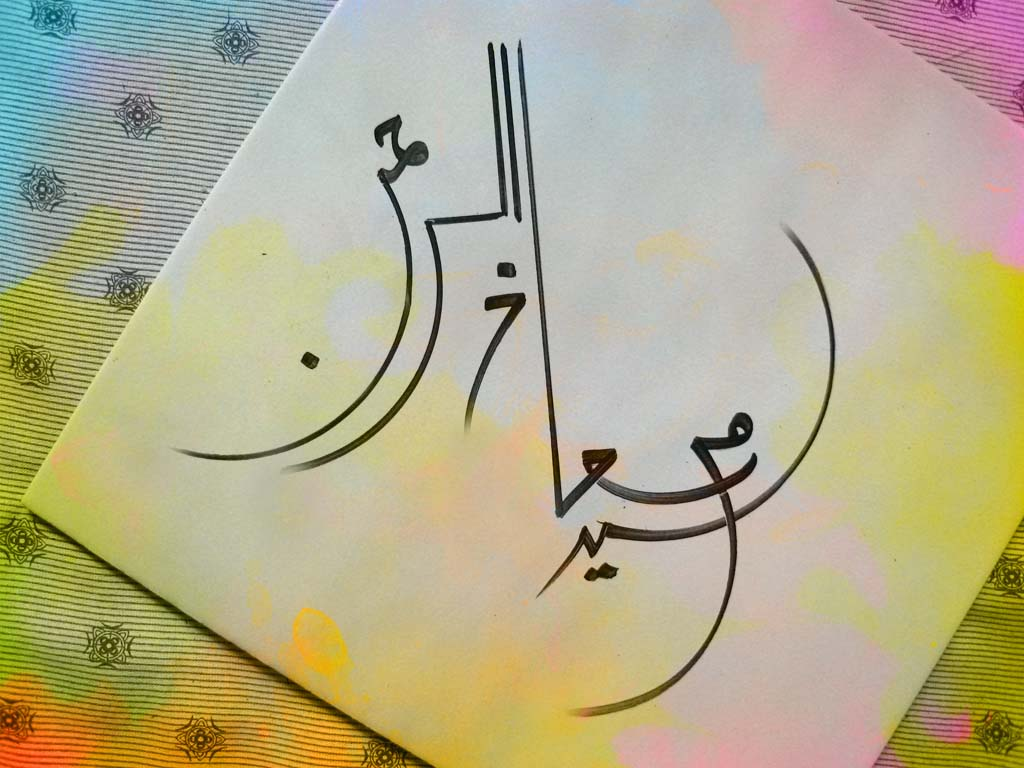 Calligraphy my own name by syedmaaz on deviantart