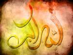 calligraphy Allah o Akbar