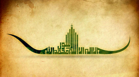 Calligraphy The save ship by syedmaaz