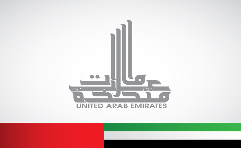 United Arab Emirates by syedmaaz