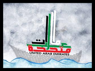 uae boat by syedmaaz