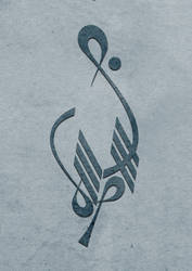Bismillah abstract strokes by syedmaaz