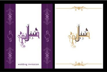 Wedding Card by syedmaaz