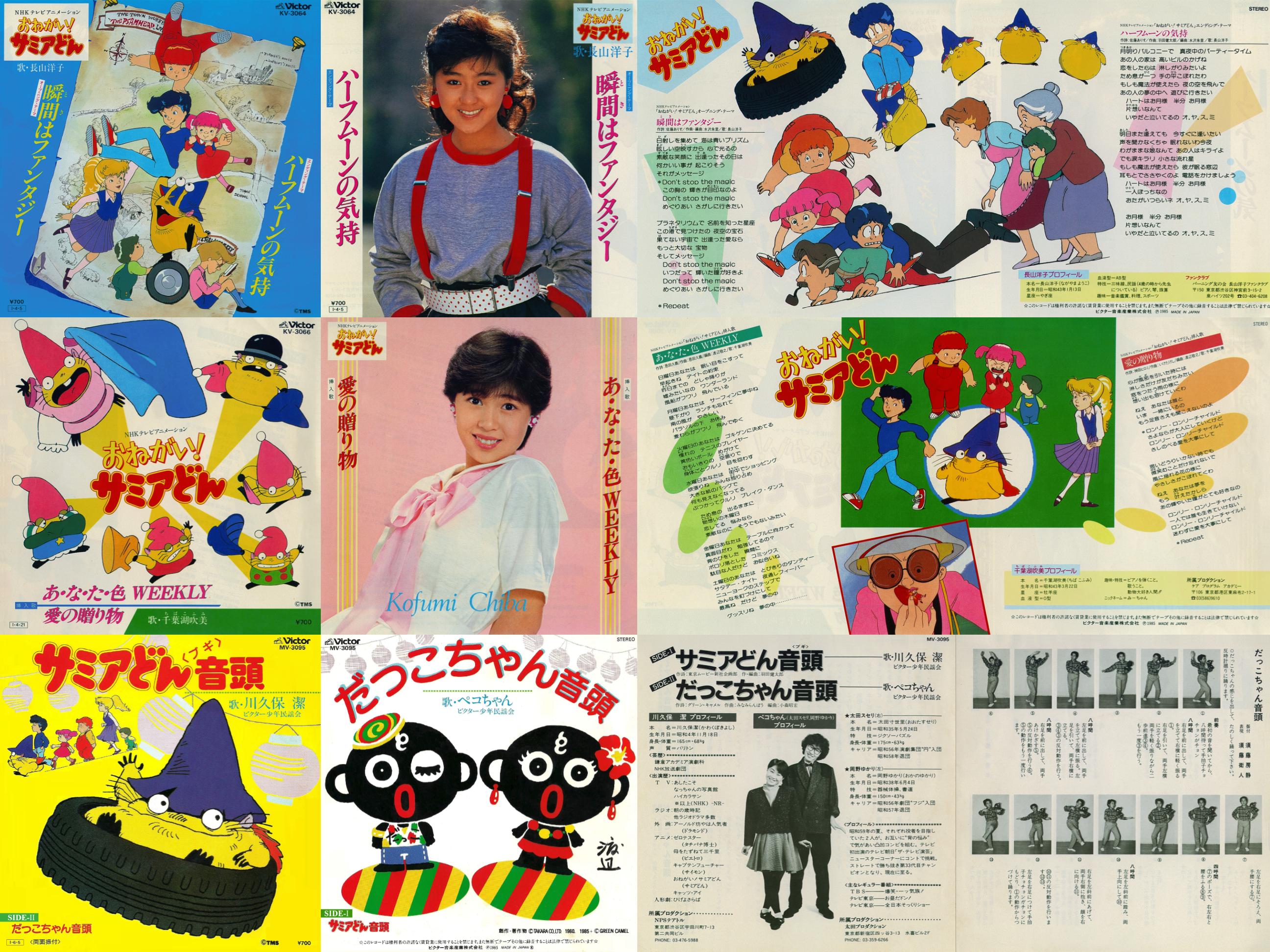 ザ・そっくりショー - JapaneseClass.jp