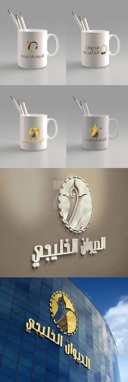 Gulf Dewan logo sample by r-dowaik